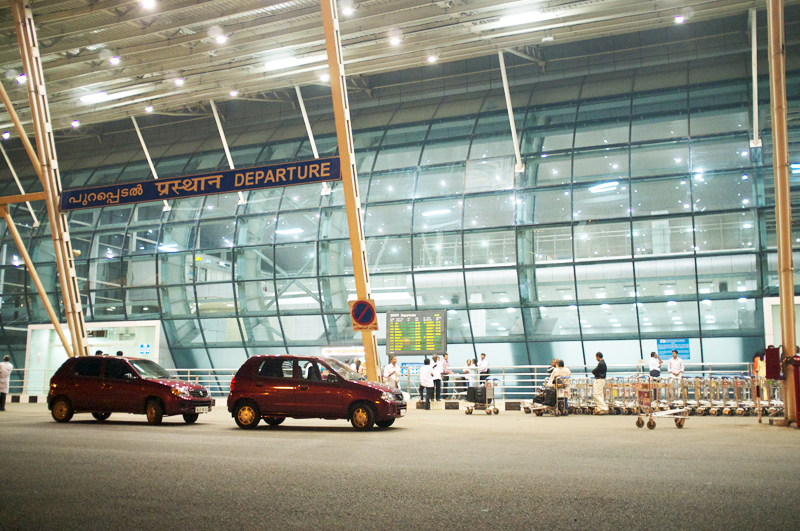 image of Trivandrum Airport